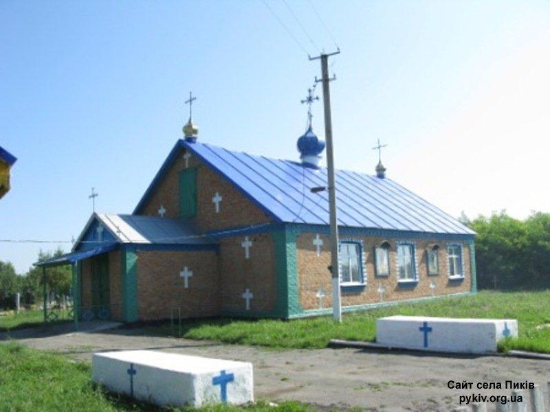 1308215458_pik_v_cerkva_svyatox_pokrovi_1.jpg