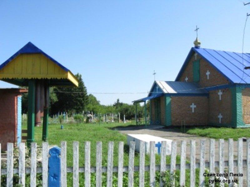 1308215489_pik_v_cerkva_svyatox_pokrovi_2.jpg