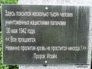1308215586_pikiv_evreiskii_cvintar_43.jpg