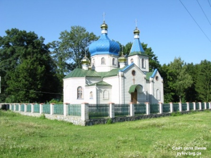 1308216101_pik_v_khram_oleksandra_nevskogo_3.jpg