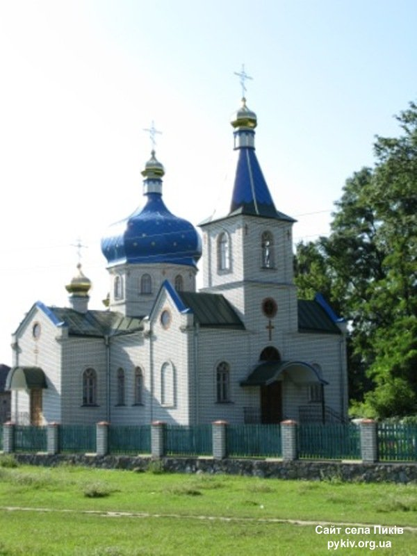1308216135_pik_v_khram_oleksandra_nevskogo_1.jpg