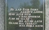 1308216262_pik_v_pamyatnik_golodomoru_5.jpg