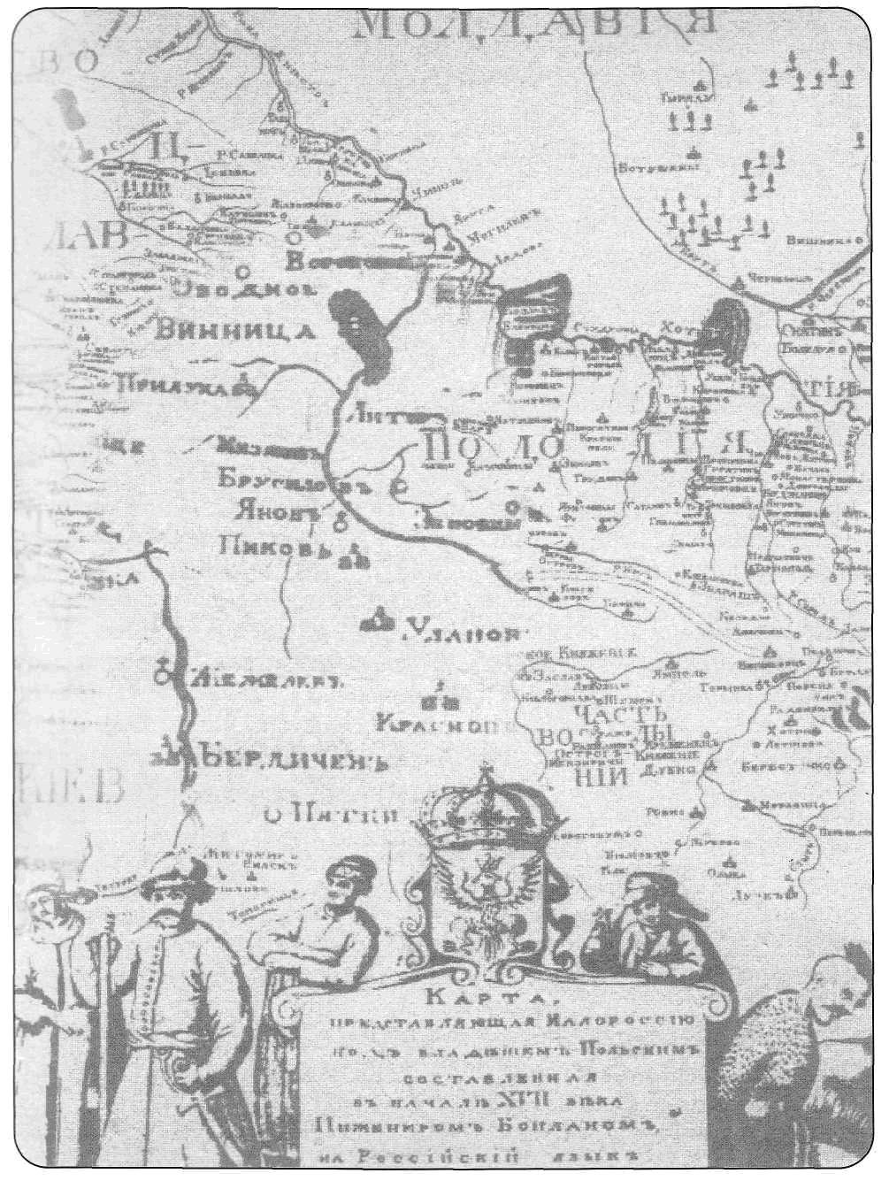 Карта Поділля Боплана