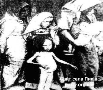 Жертви голодомору 32-33