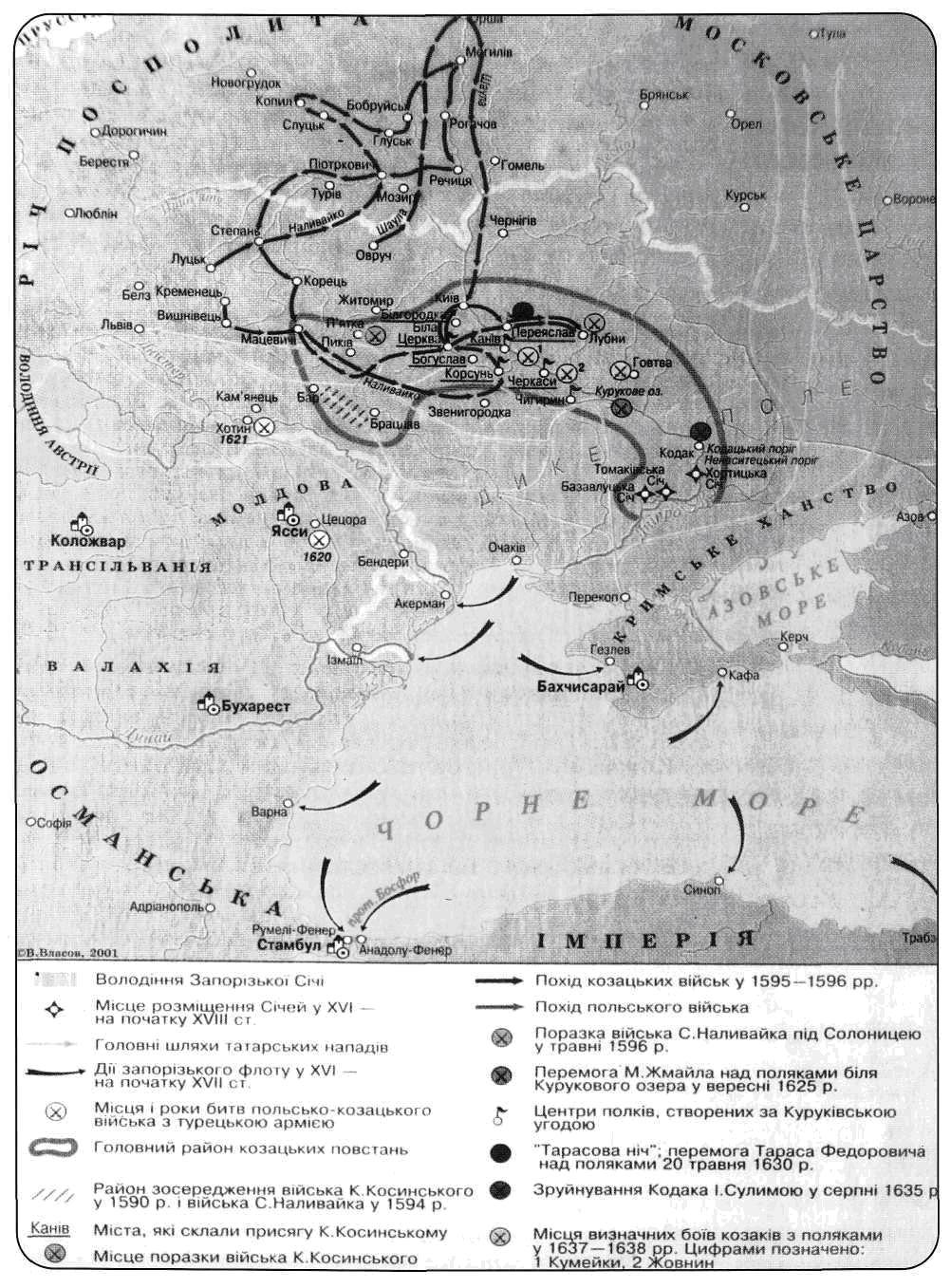 Карта козацьких повстань